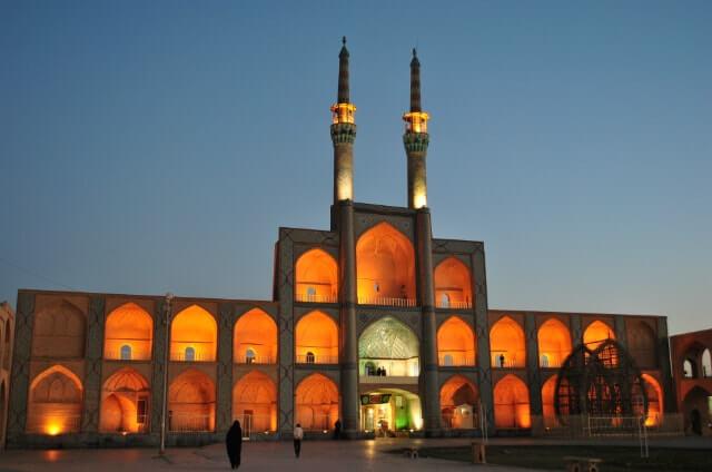 Kelione i Irana
