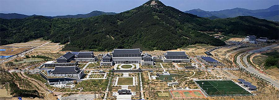 kelione i pietu koreja