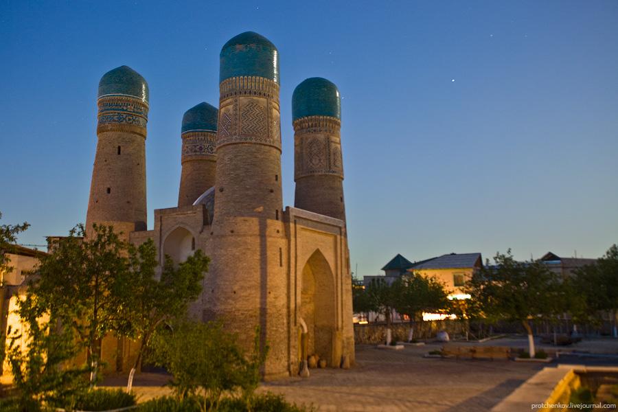 kelione i uzbekija